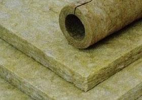 Lã de rocha isolamento térmico